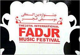 نمايندگان همه سبک ها در جشنواره سیام موسيقی حضور دارند