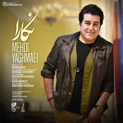 نگارا - مهدی یغمایی