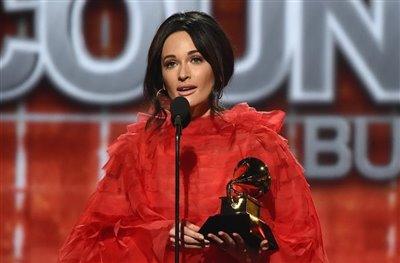 جوایز گرمی ۲۰۱۹ اهدا شد / فهرستی سرشار از شگفتی با حضور یک ایرانی / لیدی گاگا برنده سه جایزه شد / یک جایزه مهم برای کریس کرنل