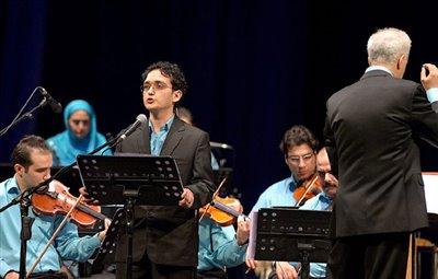 امیر اثنی عشری به همراهی ارکستر ملی «مهر» به روی صحنه می رود