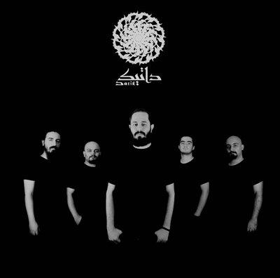 خیزش «داتیک» از شرق/ جدیدترین آهنگ راکرهای ایرانی