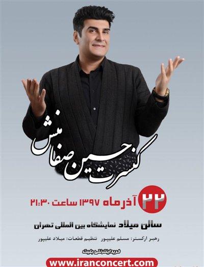 کنسرت کردی در تهران / صفامنش: از 4 قطعه جدید رونمایی میکنیم
