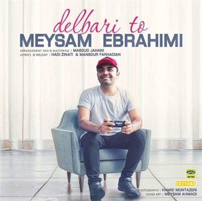 دلبری تو - میثم ابراهیمی