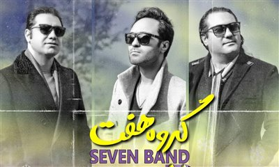 کنسرت گروه موسیقی «سون» مورد استقبال مردم قزوین قرار گرفت