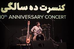 کنسرت ده سالگی «بمرانی» برگزار شد