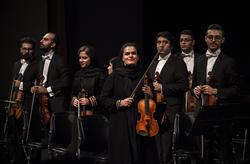 رپرتوار متفاوت ارکستر فیلارمونیک تهران اجرا شد