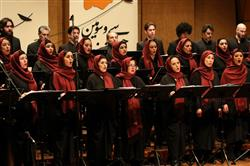 کنسرت کُر ارکستر سمفونیک تهران برگزار شد
