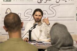 نشست خبری نمایش صوتی «کوری» برگزار شد