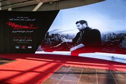 رونمایی و جشن امضاء آلبوم «شهر دیوونه» احسان خواجهامیری