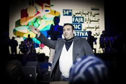 «دونه دونه» به جشنواره موسیقی فجر رسید/ محسن ابراهیمزاده: با پارتی در استادیوم آزادی خواندم